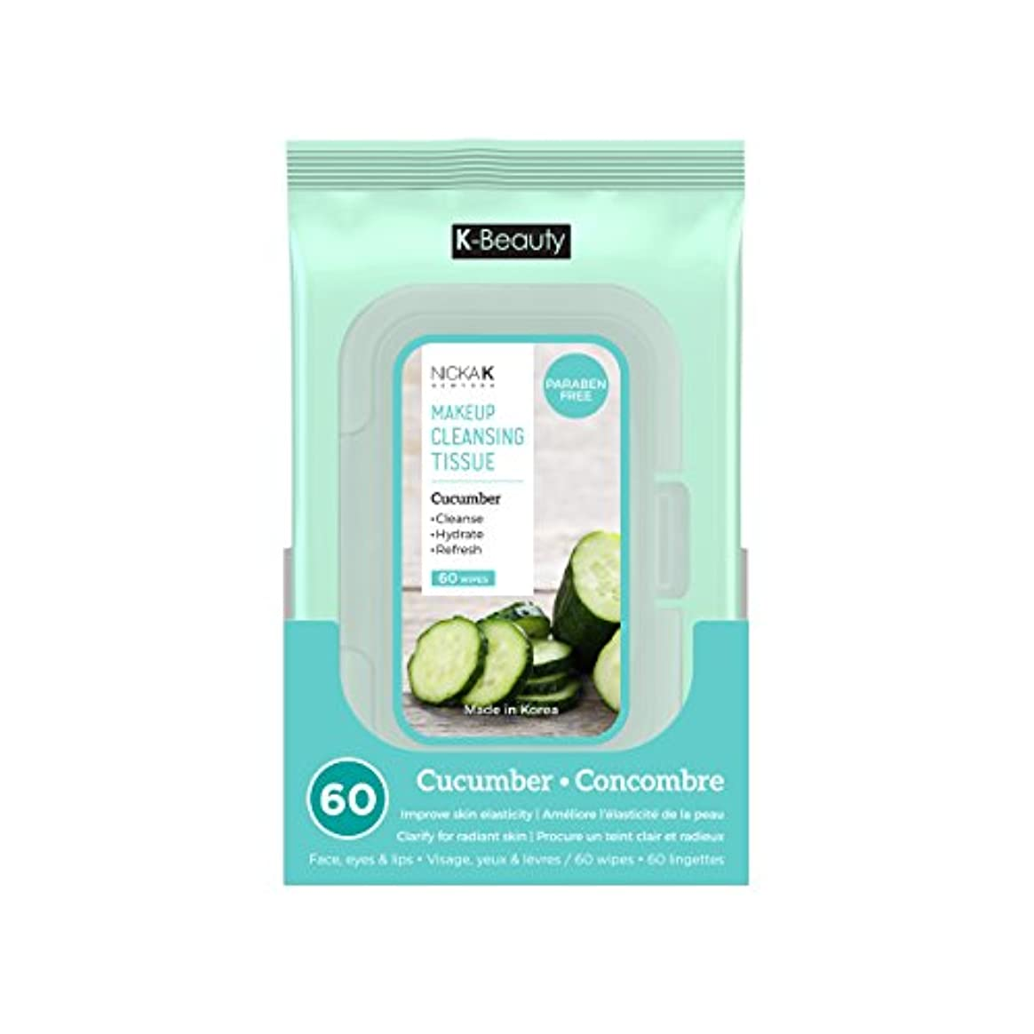 大脳上向きカイウスNICKA K Make Up Cleansing Tissue - Cucumber (並行輸入品)