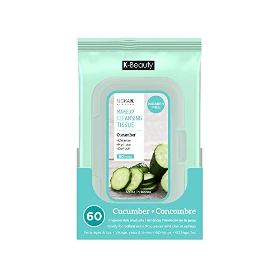 似ているふさわしい降雨NICKA K Make Up Cleansing Tissue - Cucumber (並行輸入品)