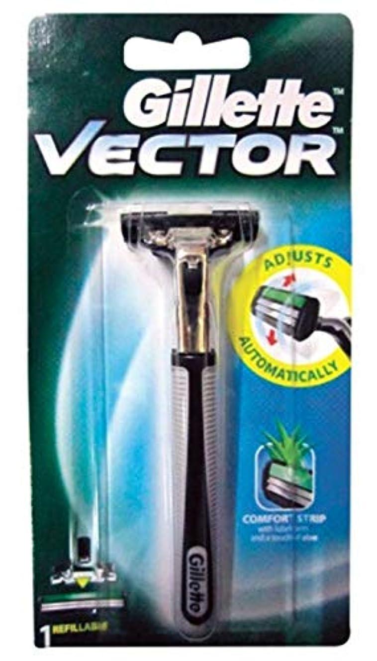 鼓舞する霧深い代理人Gillette Vector Razor 1 PC. From Thailand