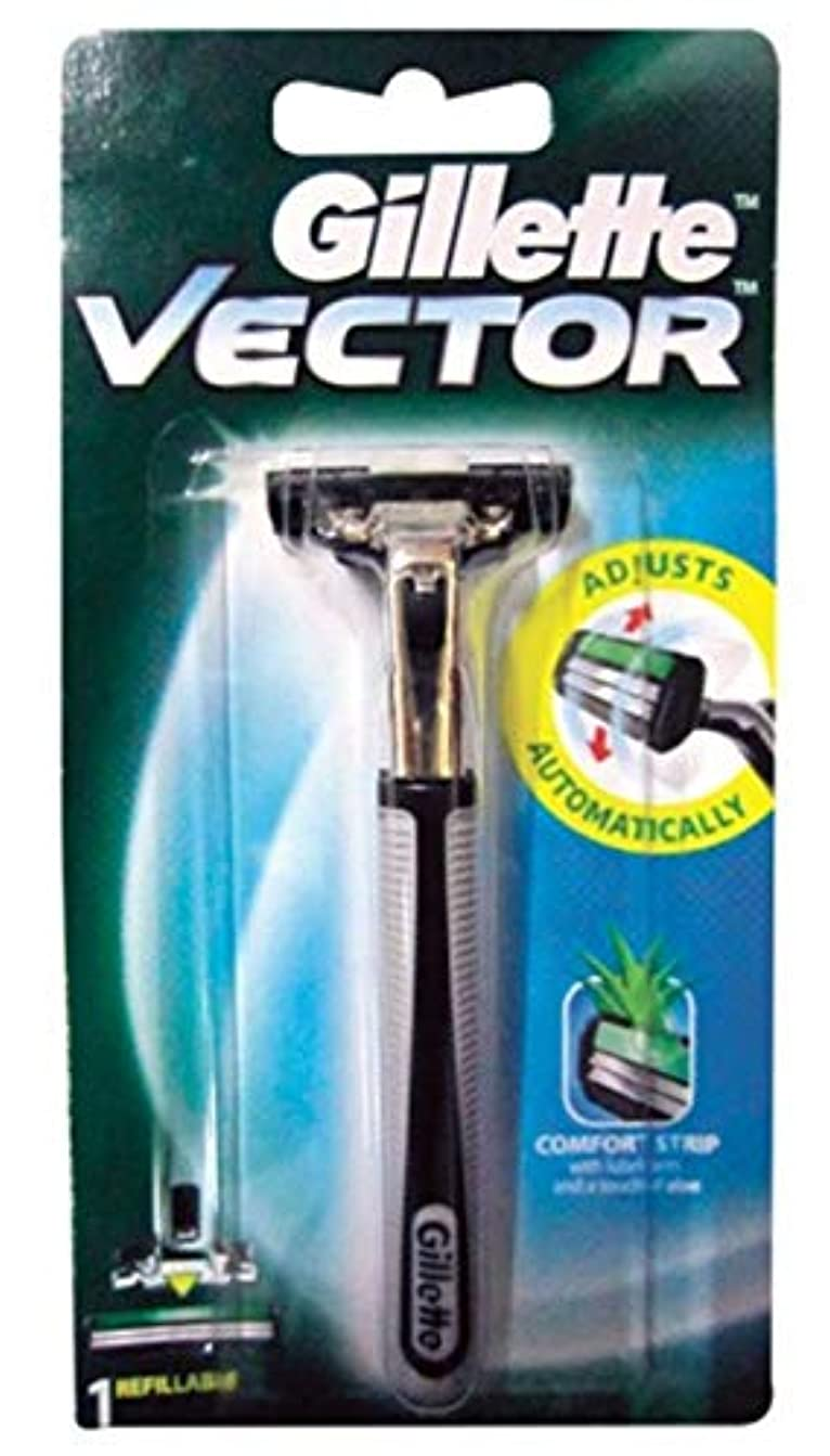 上回る強調小説家Gillette Vector Razor 1 PC. From Thailand