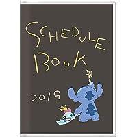 サンスター文具 ディズニー 手帳 2019年 B6 マンスリー スティッチ ブラック S2946319 (2018年 10月始まり)