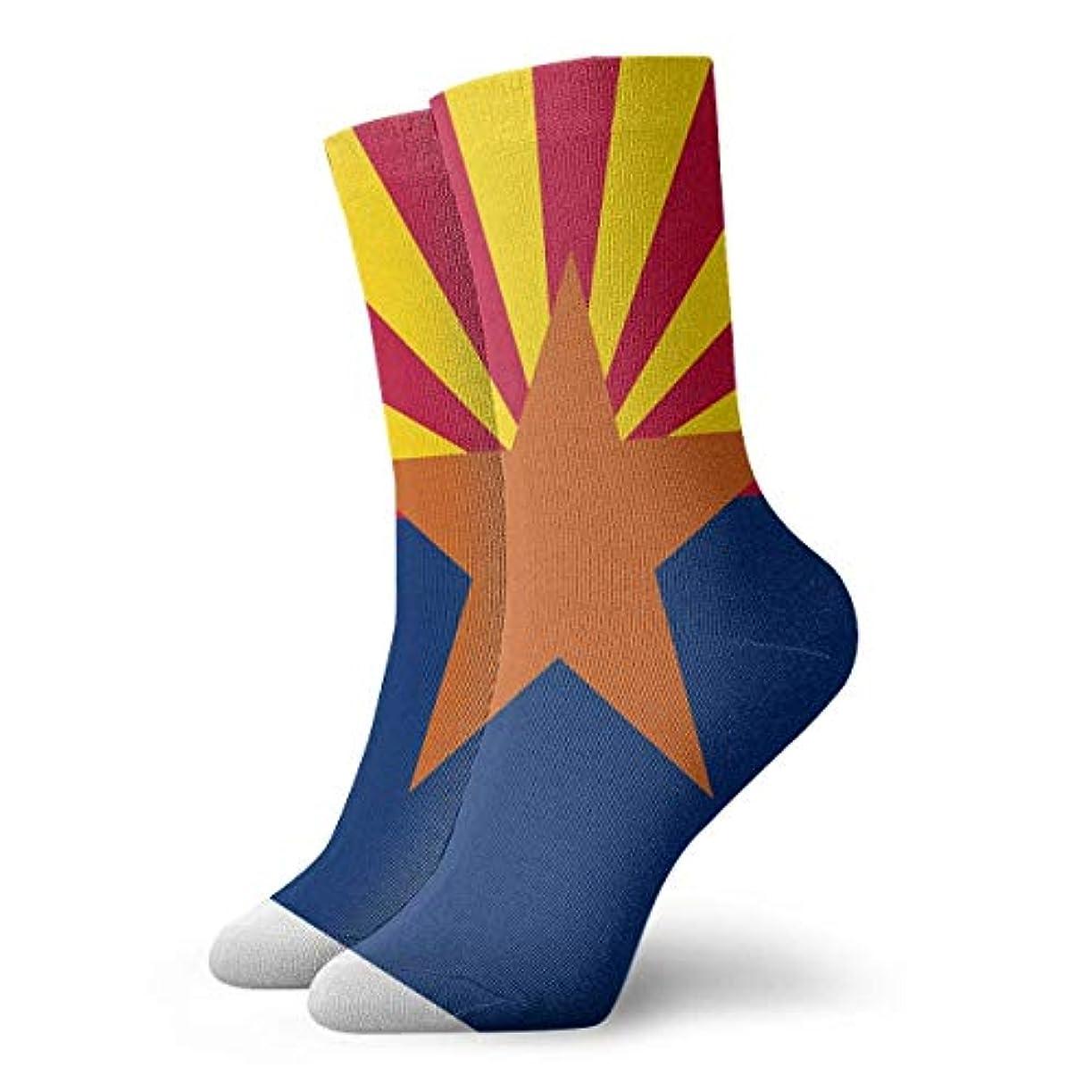 盲目に頼る祖母スカイラインクリスマスソックスソックスシルエットソックスシルエットソックス靴下柄靴下