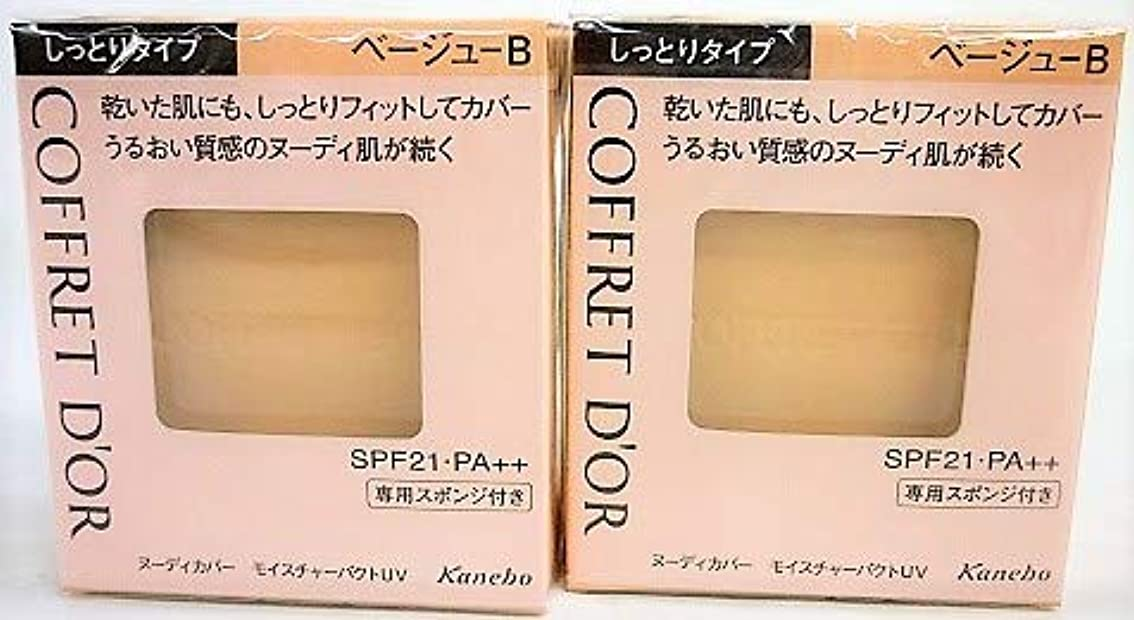 洗剤アルプスる[2個セット]コフレドール ヌーディカバー モイスチャーパクトUV ベージュB 9.5g入り×2個