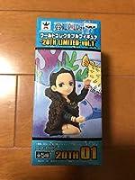 ワンピース ワールドコレクタブル 20th vol.1 ニコ・ロビン希少