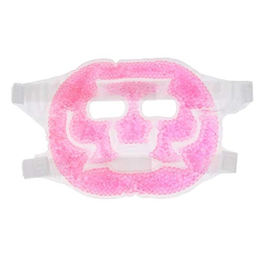 決済長方形くるくるPerfeclan 再利用可能 ゲルマスク フルフェースマスク アイマスク ヒートコールド 4色選べ - ピンク