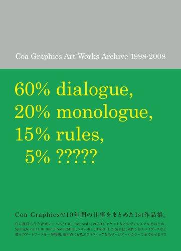 Coa Graphics Art Works Archive 1998-2008 (P‐Vine BOOKs)の詳細を見る