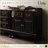 フレンチアンティーク調クラシック家具シリーズ【vertu】ヴェルテュ キャビネット75 ミルキーホワイト