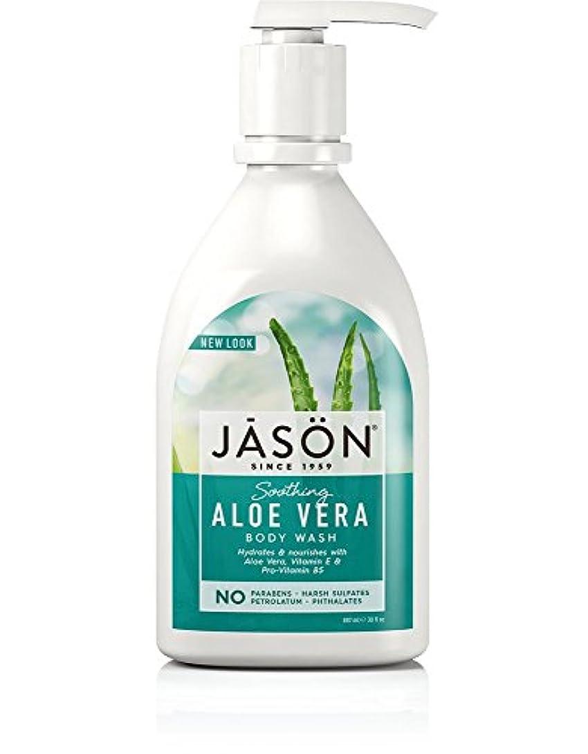 近く式全国海外直送品Body Wash Satin, Aloe Vera 30 FL Oz by Jason Natural Products