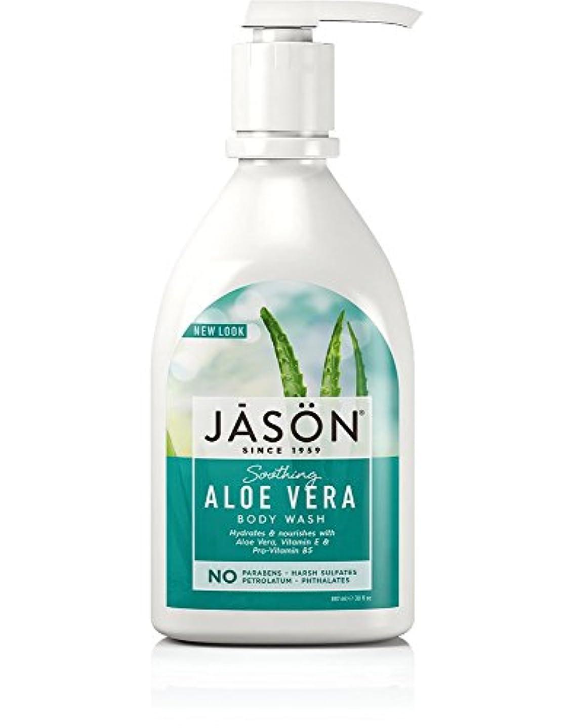 引き付ける使い込むボア海外直送品Body Wash Satin, Aloe Vera 30 FL Oz by Jason Natural Products