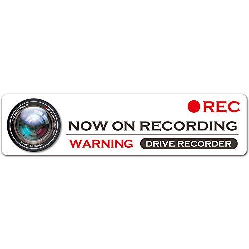 Exproud製 NOW ON RECORDING スタイリッシュ ホワイトGM ステッカー シール 20x5cm Mサイズ あおり運転対策M Exproud(エクスプラウド) B07H93LDXF