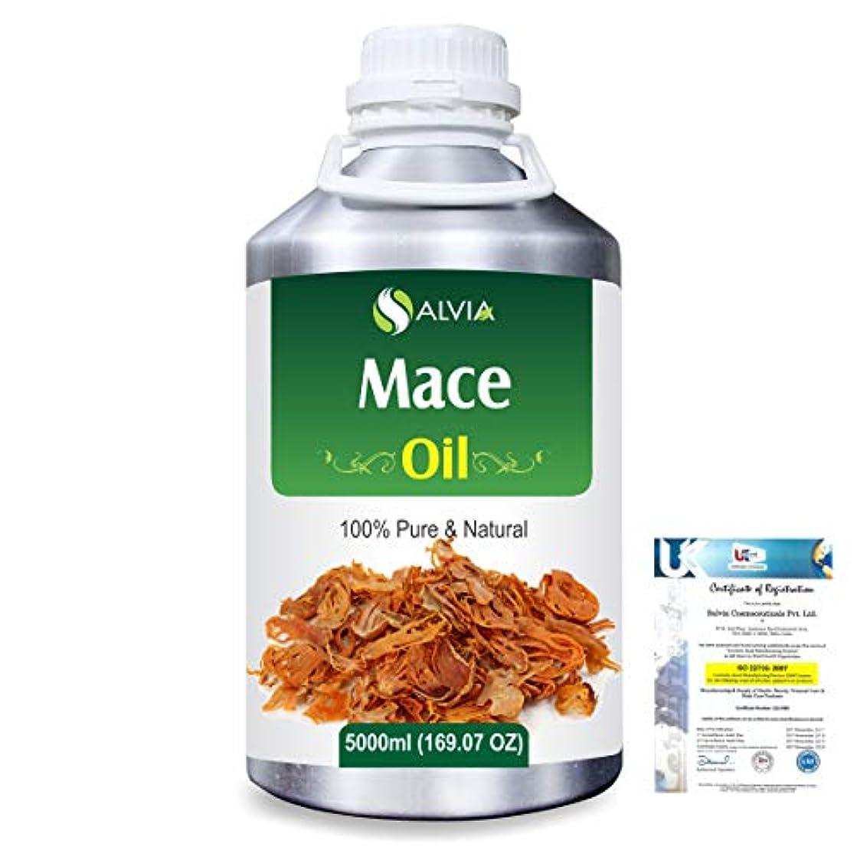 打ち負かすアノイ火山学Mace (Myristica fragrans) 100% Natural Pure Essential Oil 5000ml/169fl.oz.