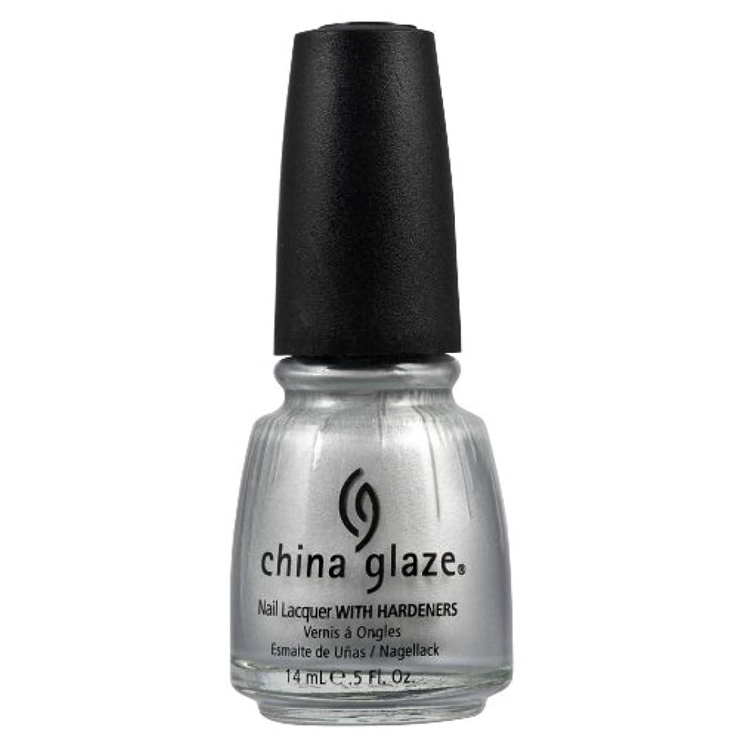 血まみれ鉄道駅血CHINA GLAZE Nail Lacquer with Nail Hardner 2 - Platinum Silver (並行輸入品)