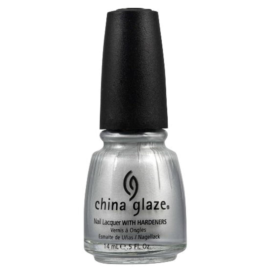 気難しいブリークタイルCHINA GLAZE Nail Lacquer with Nail Hardner 2 - Platinum Silver (並行輸入品)