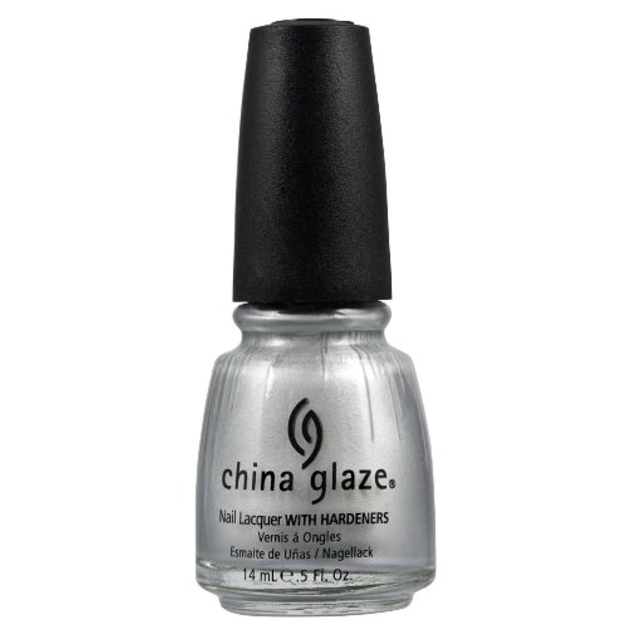 何もない変更万歳CHINA GLAZE Nail Lacquer with Nail Hardner 2 - Platinum Silver (並行輸入品)