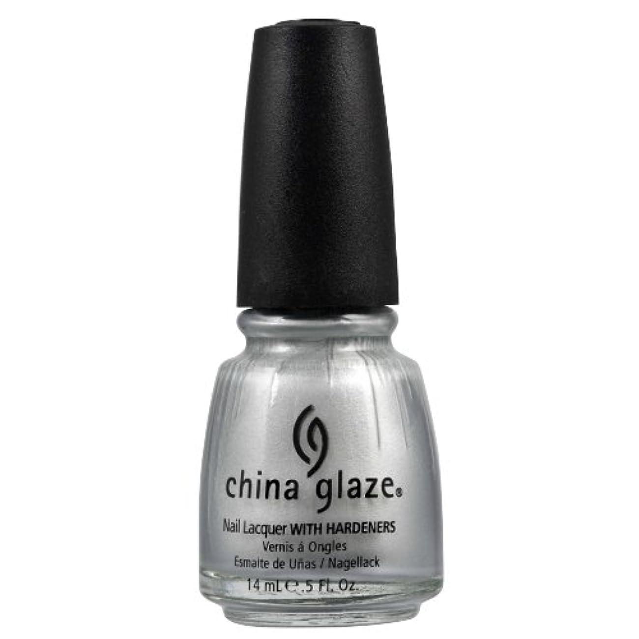 スクワイア異なる不完全CHINA GLAZE Nail Lacquer with Nail Hardner 2 - Platinum Silver (並行輸入品)
