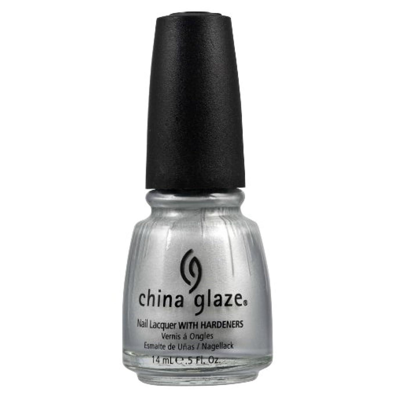 危険にさらされている群れブルジョンCHINA GLAZE Nail Lacquer with Nail Hardner 2 - Platinum Silver (並行輸入品)