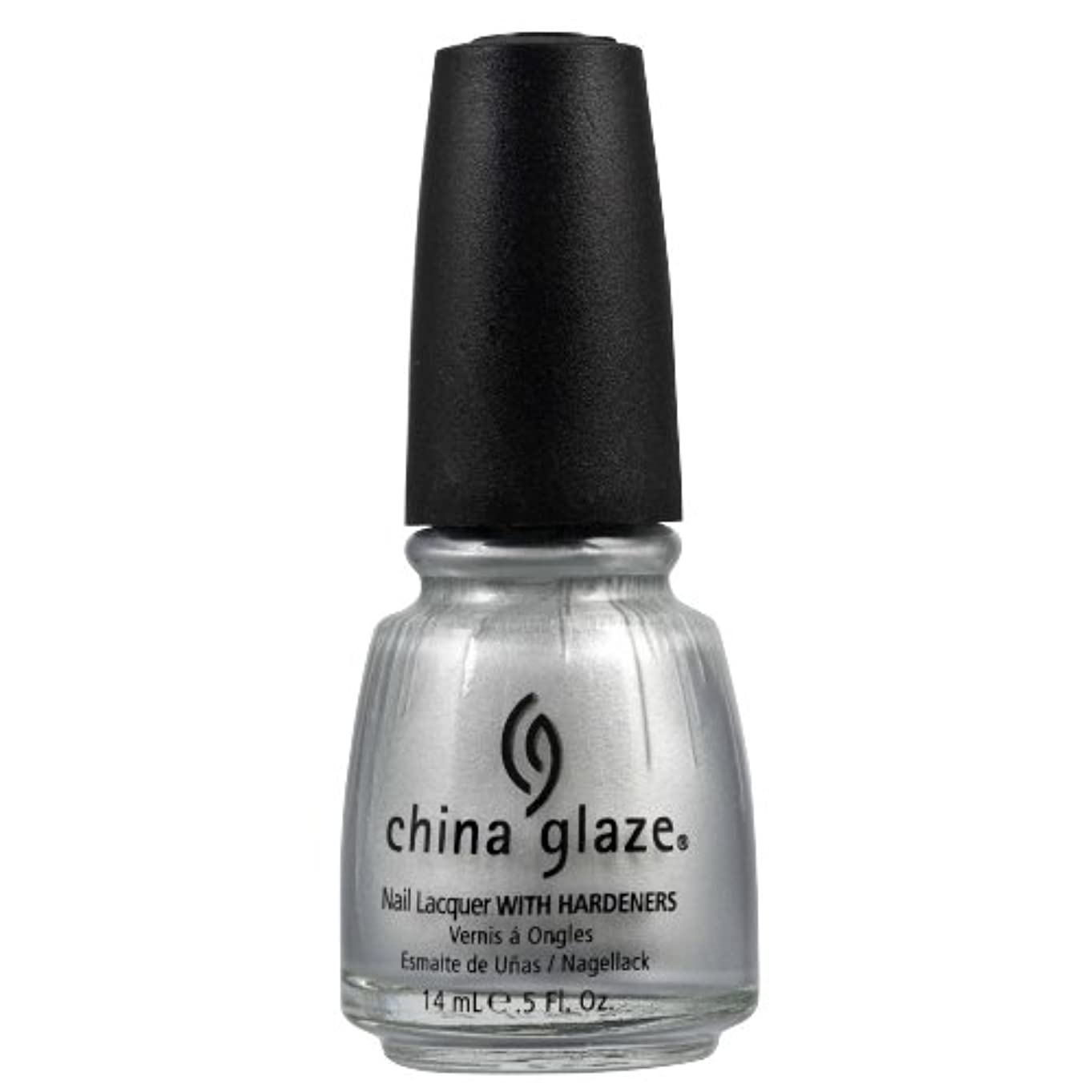 皮溢れんばかりの図CHINA GLAZE Nail Lacquer with Nail Hardner 2 - Platinum Silver (並行輸入品)