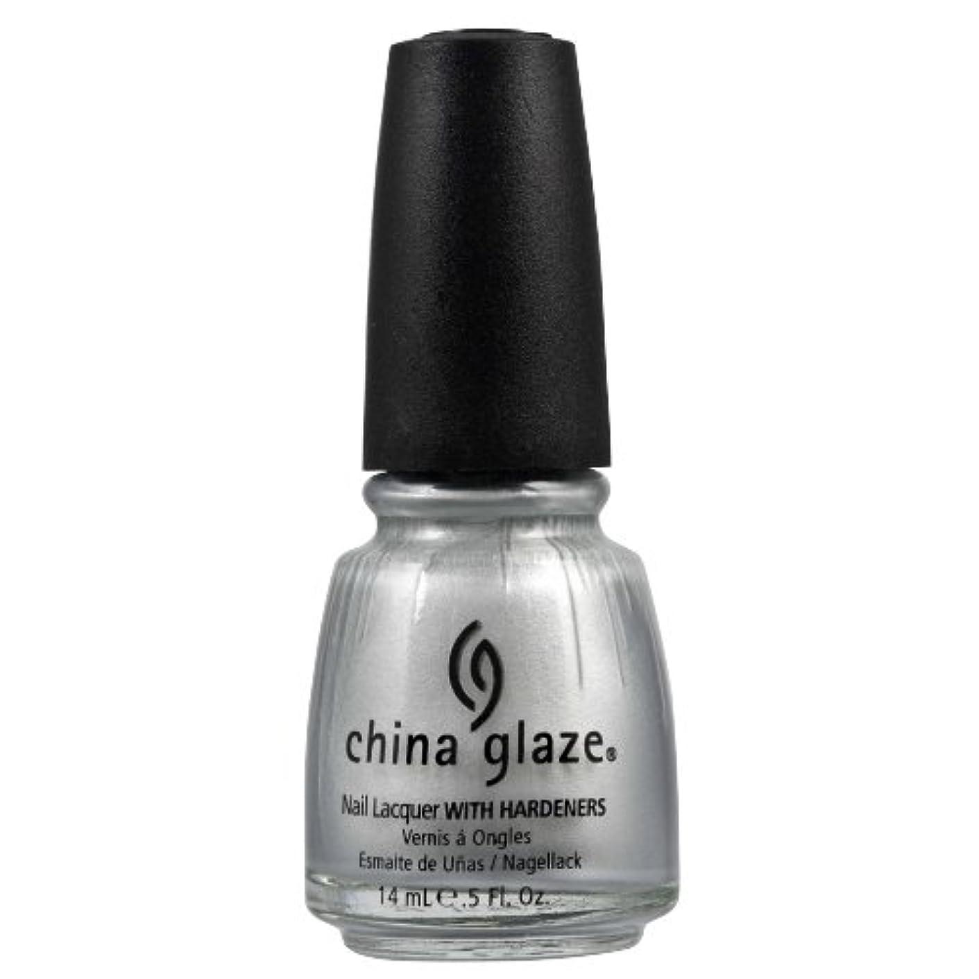 ハイキング無数の日付付きCHINA GLAZE Nail Lacquer with Nail Hardner 2 - Platinum Silver (並行輸入品)