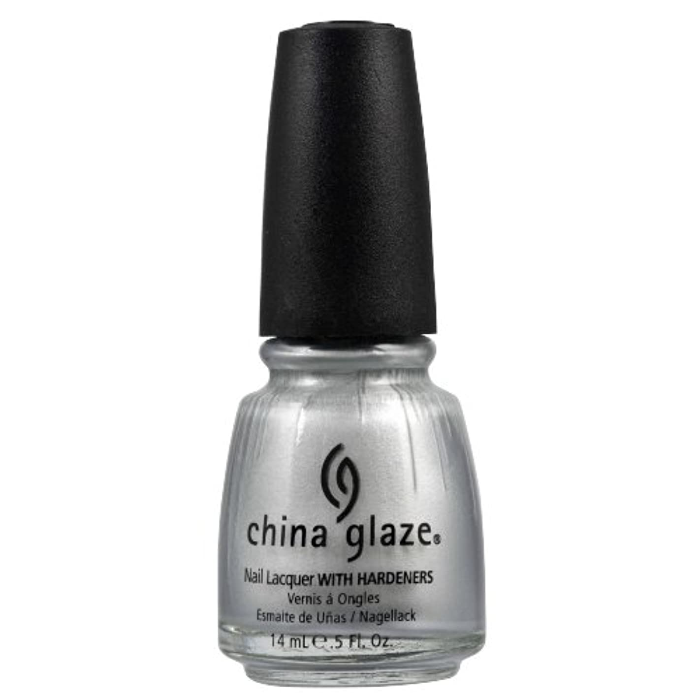 光沢暫定敗北CHINA GLAZE Nail Lacquer with Nail Hardner 2 - Platinum Silver (並行輸入品)