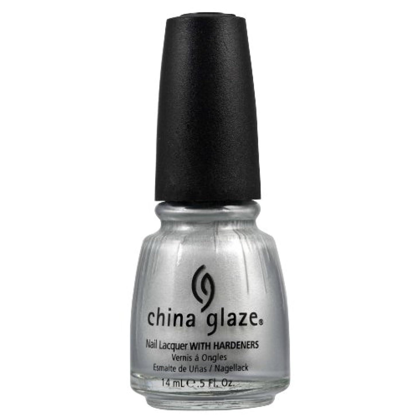 砦ピニオンアマゾンジャングルCHINA GLAZE Nail Lacquer with Nail Hardner 2 - Platinum Silver (並行輸入品)