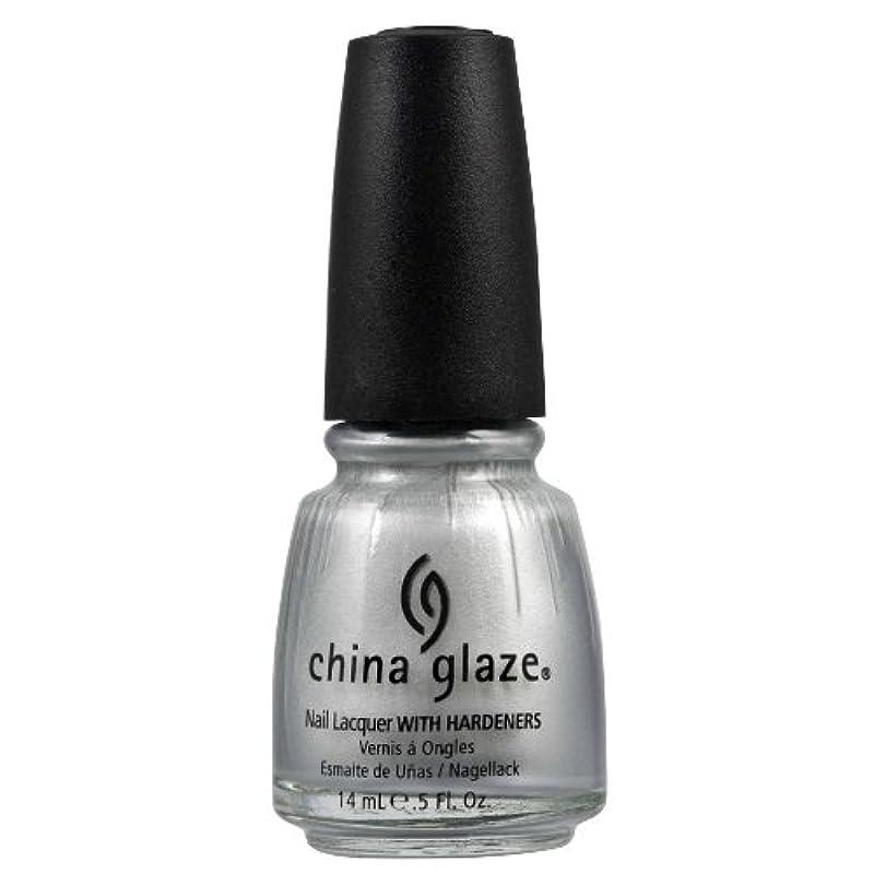 いじめっ子開発入浴CHINA GLAZE Nail Lacquer with Nail Hardner 2 - Platinum Silver (並行輸入品)