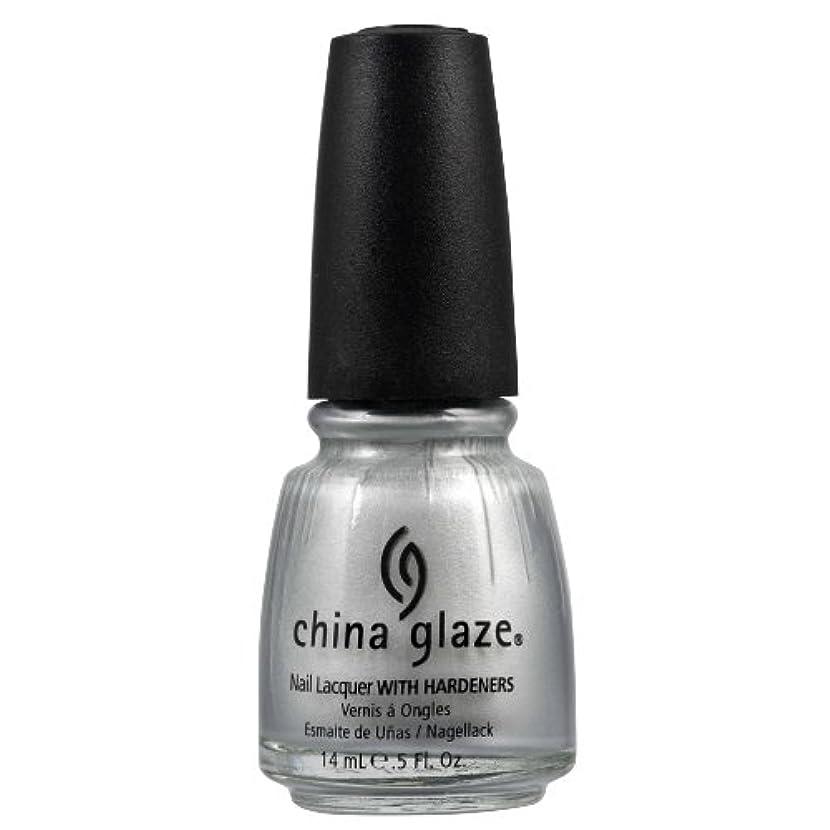 検出中格差CHINA GLAZE Nail Lacquer with Nail Hardner 2 - Platinum Silver (並行輸入品)