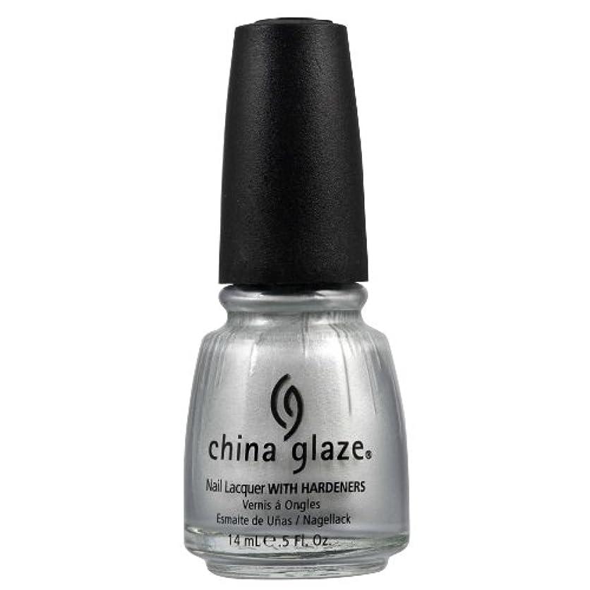 咳小包自動化CHINA GLAZE Nail Lacquer with Nail Hardner 2 - Platinum Silver (並行輸入品)
