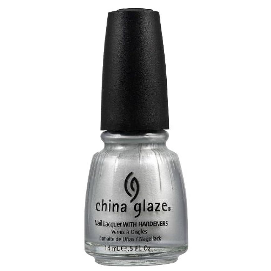 件名に負ける追跡CHINA GLAZE Nail Lacquer with Nail Hardner 2 - Platinum Silver (並行輸入品)