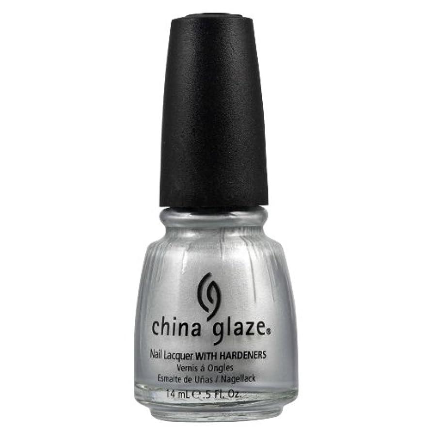放射するお金ゴムラッドヤードキップリングCHINA GLAZE Nail Lacquer with Nail Hardner 2 - Platinum Silver (並行輸入品)