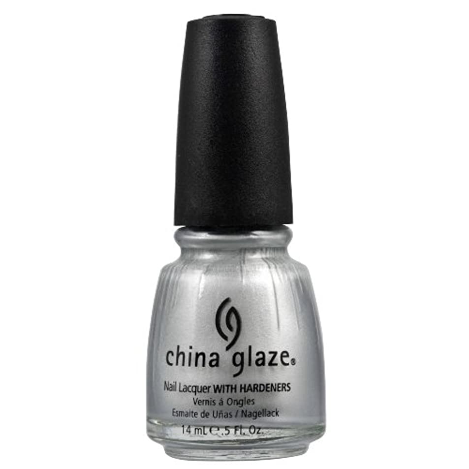忠誠センチメートル同志CHINA GLAZE Nail Lacquer with Nail Hardner 2 - Platinum Silver (並行輸入品)