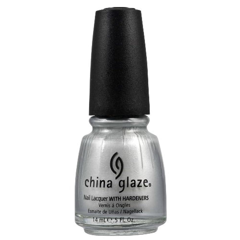 パイントスキャンイブニングCHINA GLAZE Nail Lacquer with Nail Hardner 2 - Platinum Silver (並行輸入品)
