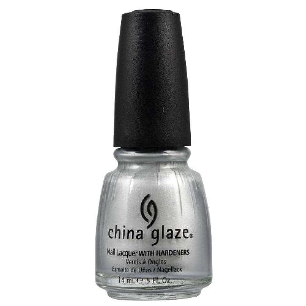 エステート統合する分析CHINA GLAZE Nail Lacquer with Nail Hardner 2 - Platinum Silver (並行輸入品)