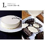 あたらしいチーズケーキ はじめて出会う味、配合、素材使い 画像