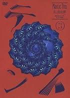 青の運命線 最終公演:テント(3)於 日本武道館 [DVD](在庫あり。)