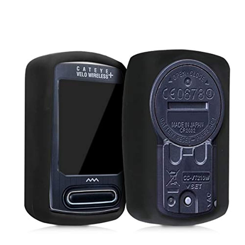 認識きしむ可聴kwmobile CatEye Velo Wireless 用 ケース - シリコン GPS カバー - 自転車 ナビ 保護ケース