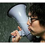 BREAK MY SILENCE(初回限定盤)