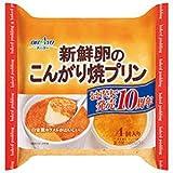 【冷蔵】【6個】新鮮卵のこんがり焼プリン 4P 68gX4 オハヨー乳業