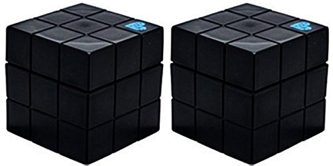 本物の継続中シンカン【X2個セット】 アリミノ ピース プロデザインシリーズ フリーズキープワックス ブラック 80g