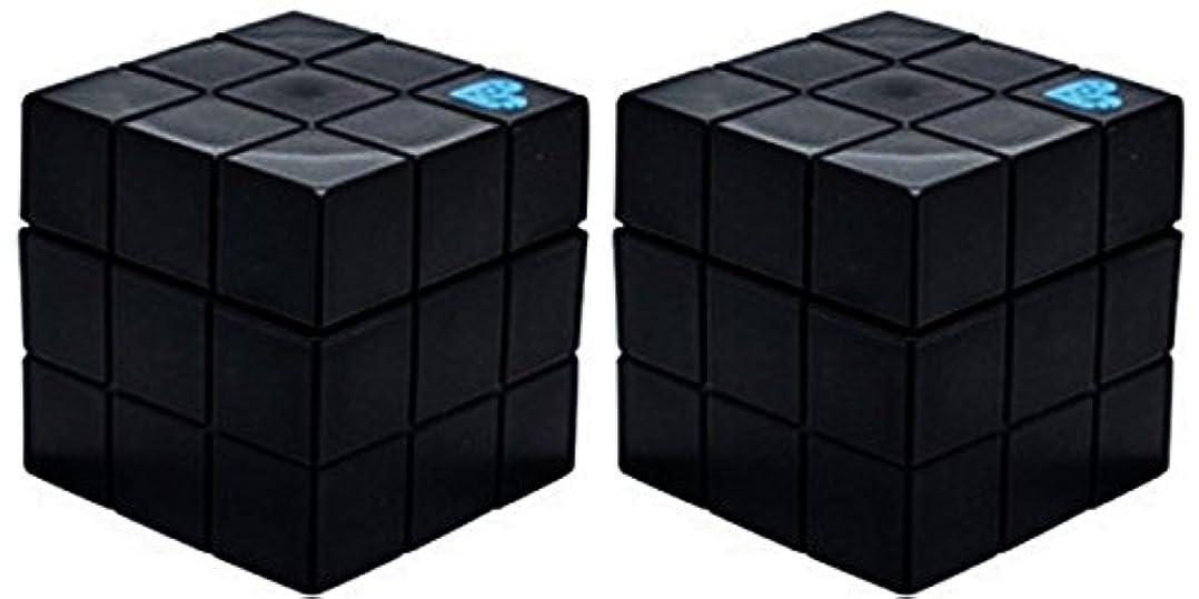 ファーザーファージュ永遠のセミナー【X2個セット】 アリミノ ピース プロデザインシリーズ フリーズキープワックス ブラック 80g