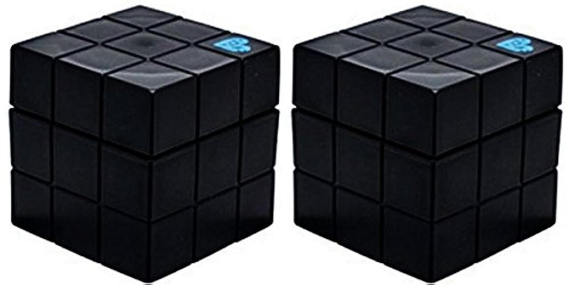 動的オピエート憂鬱な【X2個セット】 アリミノ ピース プロデザインシリーズ フリーズキープワックス ブラック 80g