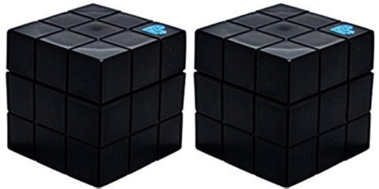 ごちそう愛されし者サミット【X2個セット】 アリミノ ピース プロデザインシリーズ フリーズキープワックス ブラック 80g