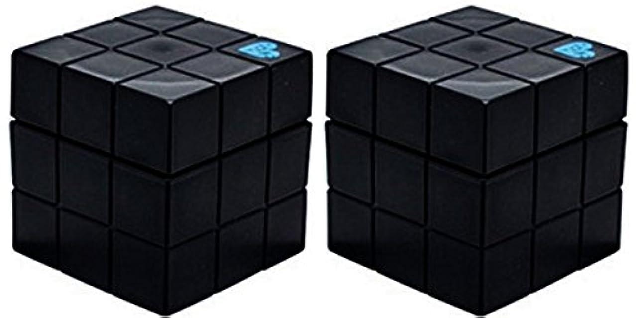 インディカ満足できる権利を与える【X2個セット】 アリミノ ピース プロデザインシリーズ フリーズキープワックス ブラック 80g