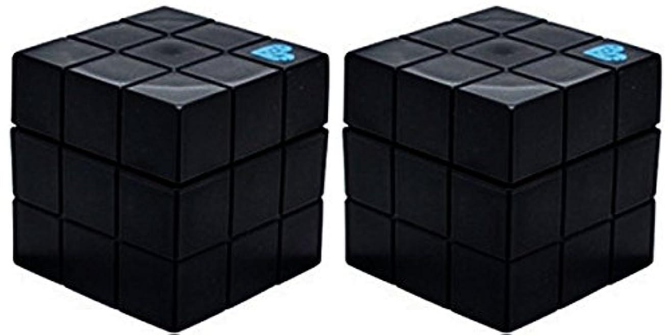 先例認知カウント【X2個セット】 アリミノ ピース プロデザインシリーズ フリーズキープワックス ブラック 80g