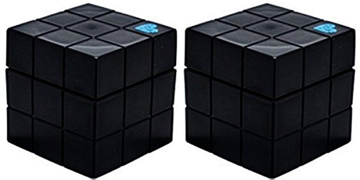 ひそかに軽量約【X2個セット】 アリミノ ピース プロデザインシリーズ フリーズキープワックス ブラック 80g