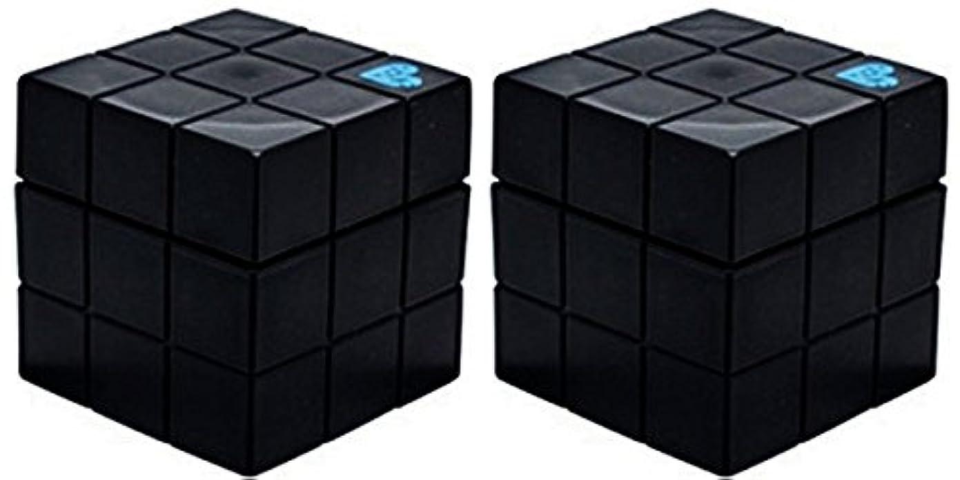リーフレット水平オーディション【X2個セット】 アリミノ ピース プロデザインシリーズ フリーズキープワックス ブラック 80g