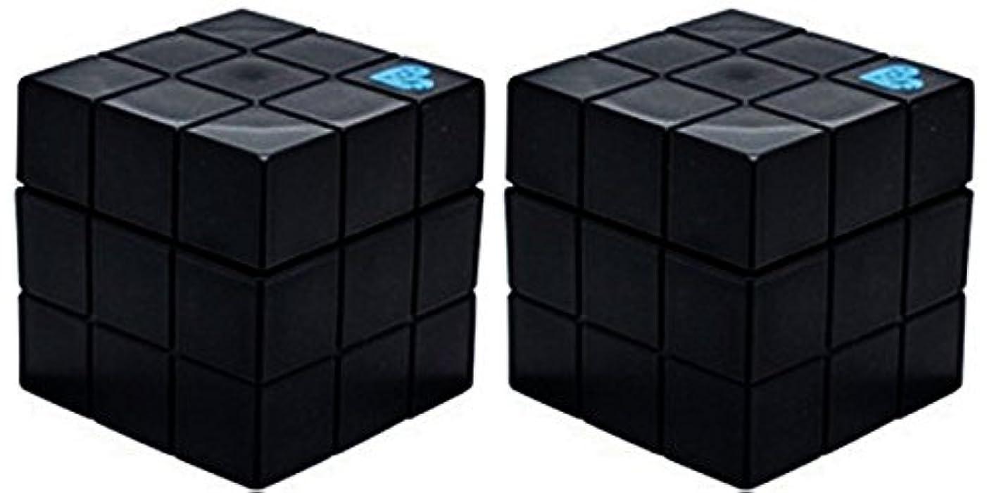 プラスチックチューリップフレキシブル【X2個セット】 アリミノ ピース プロデザインシリーズ フリーズキープワックス ブラック 80g