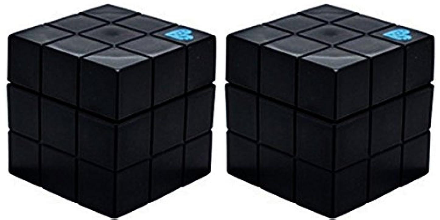 座る精緻化嫌がらせ【X2個セット】 アリミノ ピース プロデザインシリーズ フリーズキープワックス ブラック 80g