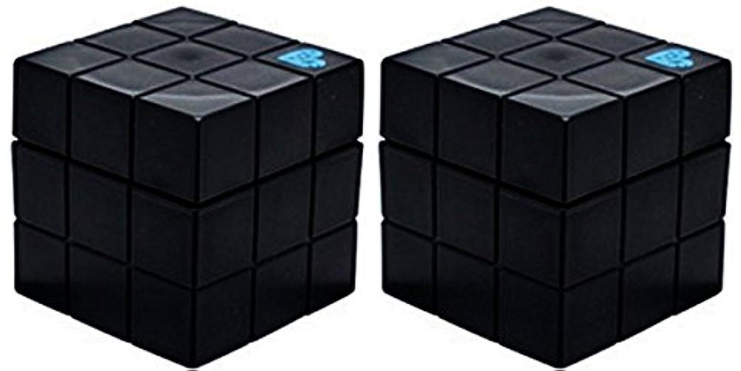 コックシミュレートするテクスチャー【X2個セット】 アリミノ ピース プロデザインシリーズ フリーズキープワックス ブラック 80g