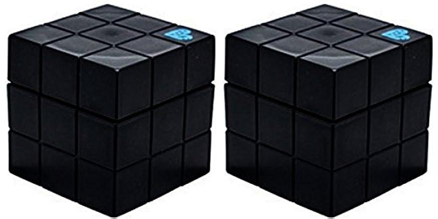 配置五ガウン【X2個セット】 アリミノ ピース プロデザインシリーズ フリーズキープワックス ブラック 80g