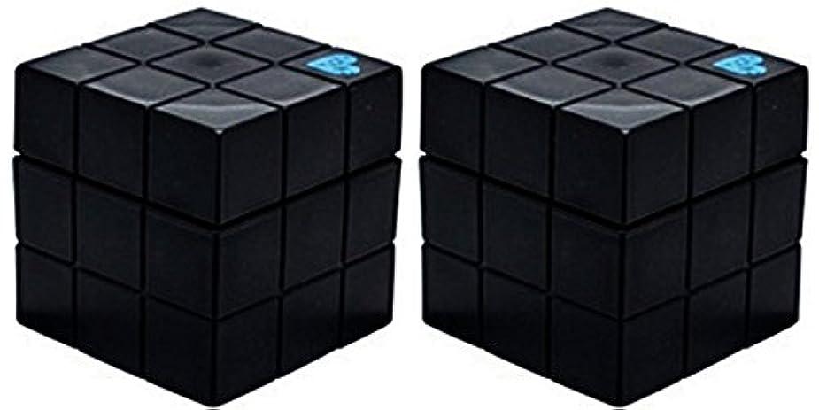 夜明けに思想シンカン【X2個セット】 アリミノ ピース プロデザインシリーズ フリーズキープワックス ブラック 80g